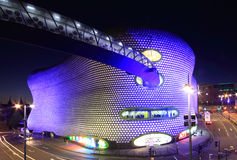 The bullring Birmingham Royalty Free Stock Images