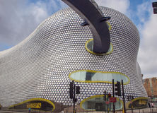 Bullring shopping and leisure complex in Birmingham Royalty Free Stock Photo