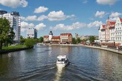 Bulwar wioska rybacka Kaliningrad Zdjęcia Stock
