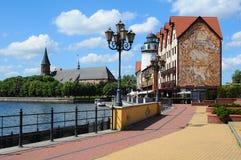 Bulwar wioska rybacka Kaliningrad Obrazy Royalty Free
