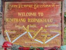 Bumthang, Бутан - 13-ое сентября 2016: Шильдик Bumthang Dzongkhag с молитвой сигнализирует, Бутан стоковое изображение