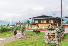 Bumthang, Bhutan - September 13, 2016: Traditional Bhutanese arc Royalty Free Stock Images