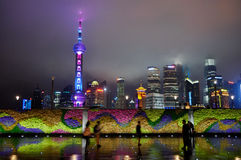 The Bund at Shanghai China Stock Image