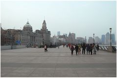 The Bund of Shanghai. The Bund, a historical road in city center of Shanghai, China Stock Photography