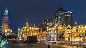 Bund of Shanghai in night royalty free stock image