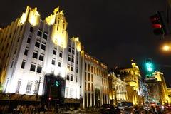 The bund of Shanghai at night Royalty Free Stock Image