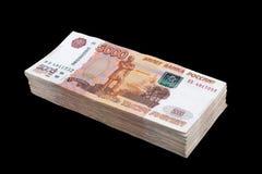 Bundel van bankbiljetten vijf duizend Russische roebels Stock Fotografie