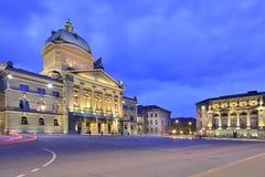 Bundesplatz a Berna Fotografia Stock Libera da Diritti