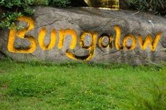 bungalow arkivfoto