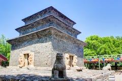 Bunhwangsa Pagoda temple Stock Photos