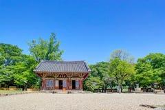 Bunhwangsa Pagoda temple Stock Photography