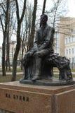Bunin-` s Monument in Voronezh Stockbilder