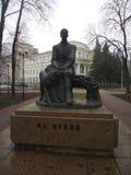 Bunin`s monument in Voronezh. Monument of Bunin in Voronezh city stock image