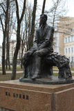 Bunin`s monument in Voronezh Stock Images