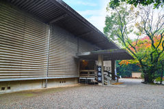 Bunka-den storehouse museum at ATsuta-jingu Shrine in Nagoya Royalty Free Stock Images