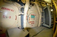 Bunker av Satan för lanseringslag SS-18 Royaltyfria Foton