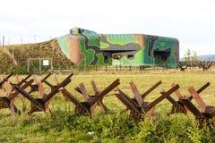 Bunker dichtbij Satov Royalty-vrije Stock Fotografie