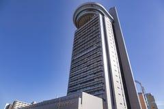 Bunkyo Civic Center observationsdäck royaltyfri bild