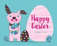 Bunnie sveglio di Pasqua Immagine Stock Libera da Diritti