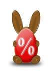 bunny έκπτωση Πάσχα διανυσματική απεικόνιση