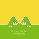 bunny ανασκόπησης τα αυτιά Πάσχα απομόνωσαν το λευκό διανυσματική απεικόνιση