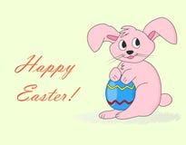 bunny αυγό Πάσχας Ευτυχής κάρτα Πάσχας - διανυσματική απεικόνιση Στοκ Εικόνες
