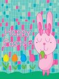 Bunny egg flower Stock Photos