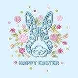 Bunny Head isolou-se no fundo com flores Foto de Stock Royalty Free
