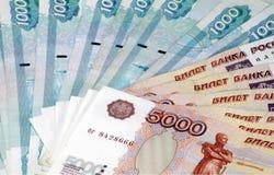 Bunt av bond 5000, 1000 Royaltyfri Fotografi