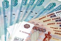 Bunt av bond 5000, 1000 Royaltyfri Bild