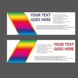 Bunte abstrakte vektorfahne Lizenzfreie Stockbilder