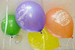 Bunte Ballone auf Decke Lizenzfreie Stockfotografie