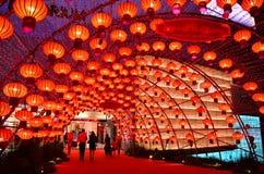 Bunte Dekorationen des Chinesischen Neujahrsfests stockfotos