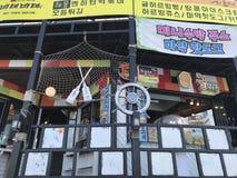 Bunte Fahne Jeju-Insel-Korea-Restaurants stockfotografie