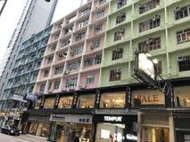 Bunte Gebäude in Hong Kong Stockfotografie