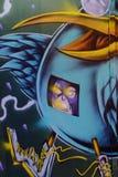 Bunte Graffiti in London Großbritannien Stockbild