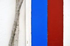 Bunte Hausmauer Lizenzfreie Stockfotos