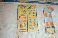 Bunte Hieroglyphen, altes ägyptisches Grab Stockbilder