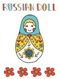 Bunte Karte mit netter russischer Puppe Stockbilder