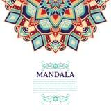 Bunte Mandala des Vektors, bedruckbares rundes Muster Lizenzfreie Stockbilder