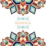 Bunte Mandala des Vektors, rundes Muster Stockfoto