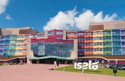 Bunte niederländische Krankenhausfassade Stockfotos