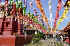 Bunte Papierlaternendekoration für Yeepeng-Festival Lizenzfreies Stockfoto