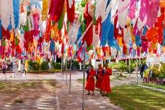 Bunte Papierlaternendekoration für Yeepeng-Festival Lizenzfreies Stockbild
