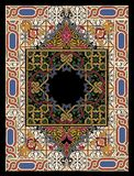 Bunte persische Wolldecke Stockfotografie