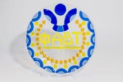 Bunte Platte hergestellt vom Glas Lizenzfreie Stockfotos