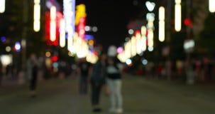 Bunte unscharfe Stadt nachts 4k stock footage