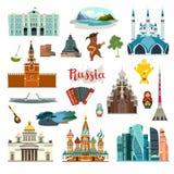 Bunte Vektorsammlung Russland-Stadt Russland-Gebäude und -marksteine lizenzfreies stockbild