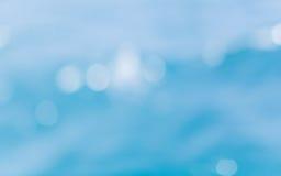 Bunter abstrakter Hintergrund der glatten Gaußschen Unschärfe Traditionelle Verzierung Orientes Stockbild