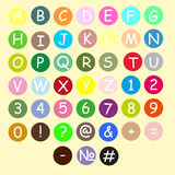Buntes Alphabet gemacht vom Plasticine vektor abbildung